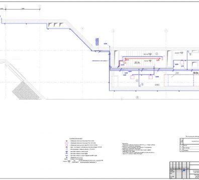 Пример проекта электрики Торгового Комплекса Барвиха - лист 26