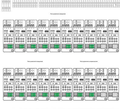 Пример проекта умный дом - лист 17
