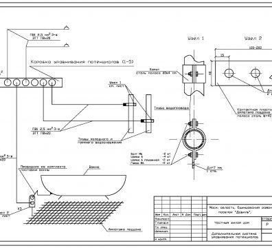 Пример проектирования электроснабжения частного дома в поселке Довиль - лист 04