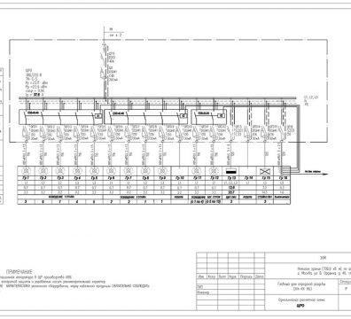 Пример проекта электроснабжения музея Вознесенского - лист 10