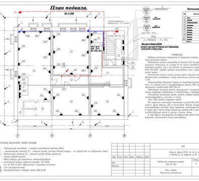 Пример проекта электроснабжения музея Вознесенского - лист 12