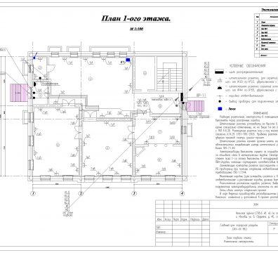 Пример проекта электроснабжения музея Вознесенского - лист 13