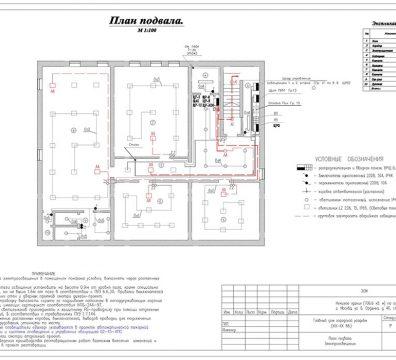 Пример проекта электроснабжения музея Вознесенского - лист 15