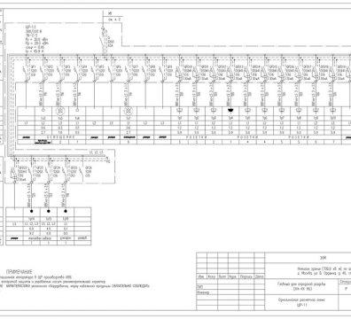 Пример проекта электроснабжения музея Вознесенского - лист 04