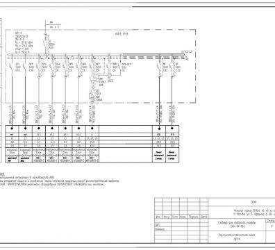 Пример проекта электроснабжения музея Вознесенского - лист 07