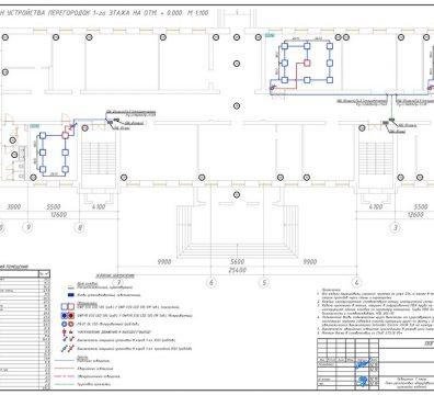 Пример проектирования электроснабжения в офисе - лист 22